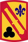 STICKER US ARMY UNIT 42nd Field Artillery Brigade SHIELD