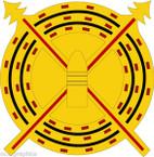STICKER US ARMY UNIT 41st Field Artillery Brigade