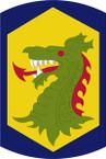 STICKER US ARMY UNIT 404th Chemical Brigade SHIELD