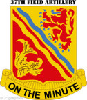 STICKER US ARMY UNIT 37th Field Artillery Regiment with Text