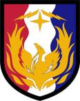 STICKER US ARMY UNIT 36th Sustainment Brigade SHIELD