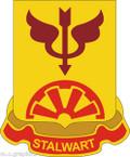STICKER US ARMY UNIT 332nd Transportation Battalion