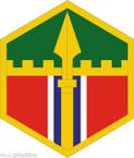 STICKER US ARMY UNIT 301st Maneuver Enhancement Brigades SHIELD