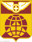 STICKER US ARMY UNIT 205th Transportation Battalion