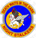 STICKER US ARMY UNIT 160TH SOAR SHIELD B