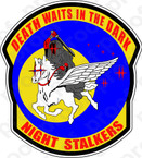 STICKER US ARMY UNIT 160TH SOAR SHIELD A