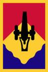 STICKER US ARMY UNIT 135th Field Artillery Brigade SHIELD