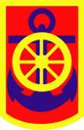 STICKER US ARMY UNIT 125th Transportation Brigade SHIELD