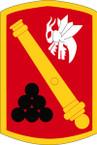STICKER US ARMY UNIT 113th Field Artillery Brigade SHIELD