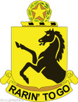 STICKER US ARMY UNIT 112th Armor Regiment