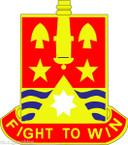 STICKER US ARMY UNIT 103rd Field Artillery Brigade