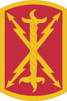 STICKER US ARMY UNIT  17th Fires Brigade