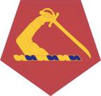 STICKER US ARMY NATIONAL GUARD Massachusetts