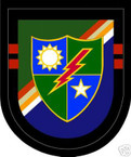 STICKER U S ARMY FLASH   2ND BATTALION 75TH RANGER