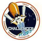 STICKER NASA SPACE SHUTTLE MISSION STS-8