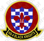 STICKER USN HS  4 Black Knights