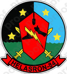 STICKER USN HS 84 THUNDERBOLTS