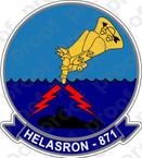 STICKER USNR HS 871 HELASRON