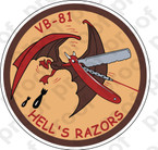 STICKER USN VB 81 HELLS RAZORS