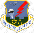 STICKER USAF 63RD MILITARY AIRLIFT WING