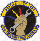 STICKER USAF 48TH EQUIPMENT MAINT SQ