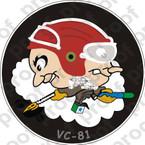 STICKER USN VC 81 COMPOSITE SQUADRON