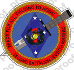 STICKER USMC UNIT   2ND BATTALION 7TH MARINE REGIMENT ooo Lisc# 20187