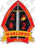 STICKER USMC UNIT   2ND BATTALION 2ND MARINE REGIMENT ooo Lisc# 20187