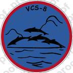 STICKER USN VCS 8  Composite Squadron Scout