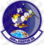 STICKER USAF 309TH FIGHTER SQUADRON D
