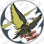 STICKER USAAF 731ST BOMBARDMENT SQUADRON