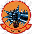 STICKER USMC HMH 461 IRON HORSE Aooo  USMC LISC NUMBER 19172