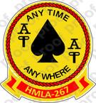 STICKER USMC HMLA 267 STINGERS ooo  USMC LISC NUMBER 19172