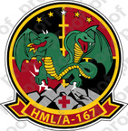 STICKER USMC HMLA 167 WARRIORS ooo  USMC LISC NUMBER 20187