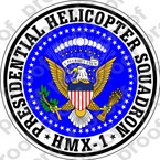 STICKER USMC HMX 1 Presidential Helicopter Squadron A   ooo  USMC LISC NUMBER 20187