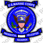 STICKER USMC HMX 1 Presidential Helicopter Squadron B   ooo  USMC LISC NUMBER 20187
