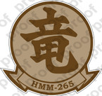 STICKER USMC HMM 265 DRAGONS A   ooo  USMC LISC NUMBER 20187