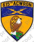 STICKER USAF 615TH AC W SQUADRON