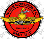 STICKER USMC UNIT   1st FORCE RECONNAISSANCE CO   ooo   LISC#20187