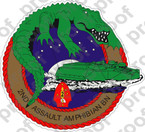 STICKER USMC UNIT   2nd Assault Amphibian Battalion   ooo   LISC#20187