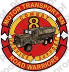 STICKER USMC UNIT   8TH Motor Transport Battalion B ooo Lisc No 20187