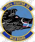 STICKER USAF 390TH FIGHTER SQUADRON