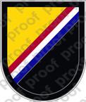 STICKER ARMY FLASH USSOCOM