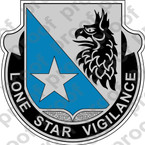 STICKER US ARMY 649TH MILITARY INTELLIGENCE DUI