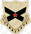 STICKER US ARMY TNSG CREST