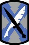 STICKERS US ARMY UNIT 300th Military Intelligence Brigade