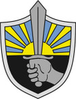 STICKERS US ARMY UNIT 1st Infantry Brigade
