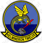 STICKER USN HM 12 Sea Dragons