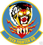 STICKER USAF  79TH FIGHTER SQUADRON DECAL