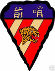 STICKER USAF  76TH FIGHTER SQUADRON TIGER